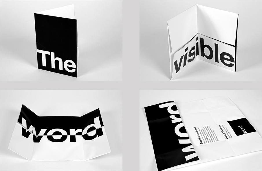 Abdul A Ali | Design Museum Poster